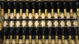 Winnica Gostchorze wino musujące GostArt